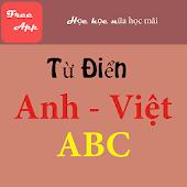 Từ điển Anh - Việt Offline ABC