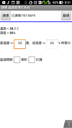 DHL | Conversion Calculator 度量衡換算 | 繁體中文