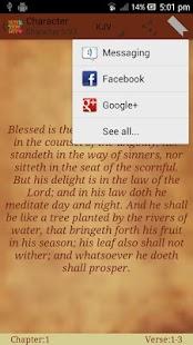 Holy Bible Quotes (Adfree Key)- screenshot thumbnail