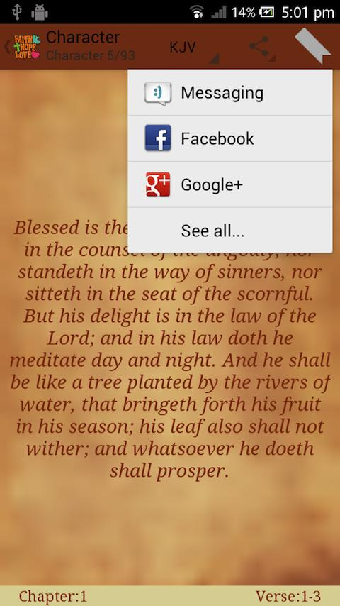 Holy Bible Quotes (Adfree Key) - screenshot