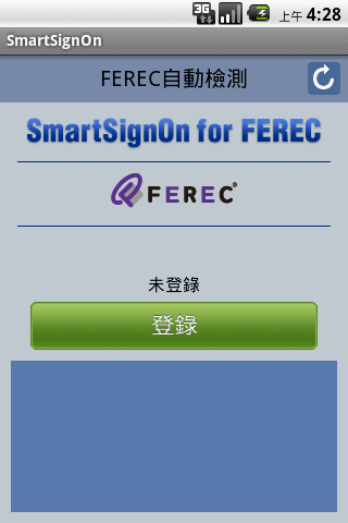 SmartSignOn for FEREC
