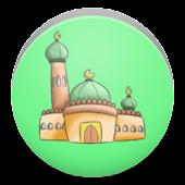 Mosques Of Gurgaon