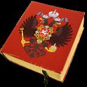 ЕГЭ Отечественная история icon