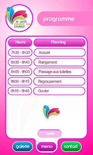 【免費通訊App】pmc niger-APP點子