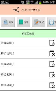跨平台手機遊戲App開發輕鬆學:GameSalad完全入門與快速攻略(附介面與發布專案影音教學/範例檔)-金石堂網路書店