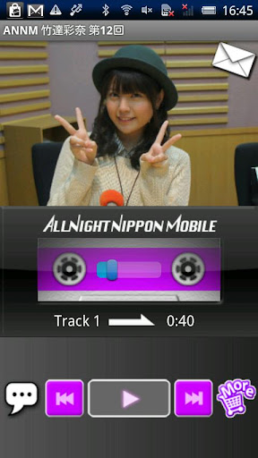 竹達彩奈のオールナイトニッポンモバイル第12回