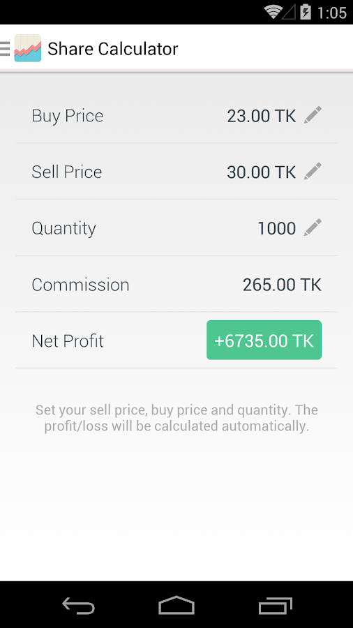 Finance BD - DSE App- screenshot