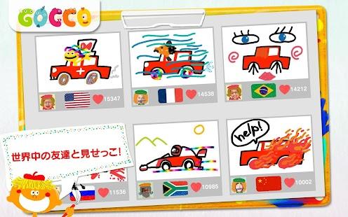 お絵かき らくがキッズ 幼児子供向けのおえかき知育教育アプリ-おすすめ画像(7)