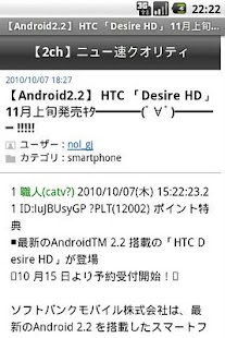 2ちゃんねるまとめサイトビューア - MT2- screenshot thumbnail