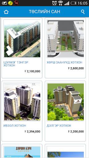 【免費商業App】UB Real Estate-APP點子