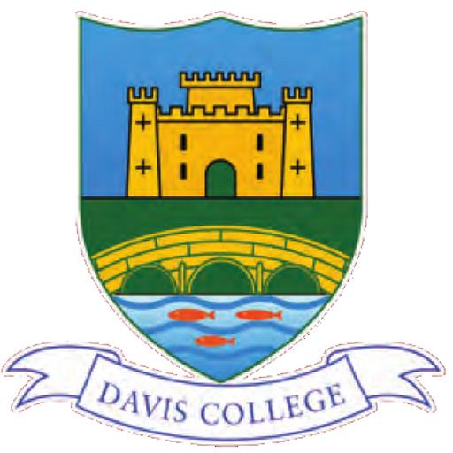 Davis College Mallow LOGO-APP點子