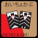 Oicho Kabu icon
