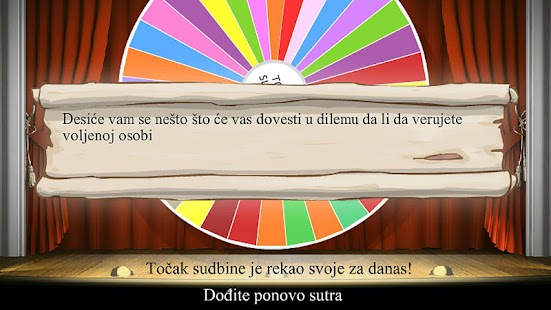 Tocak Sudbine- screenshot thumbnail