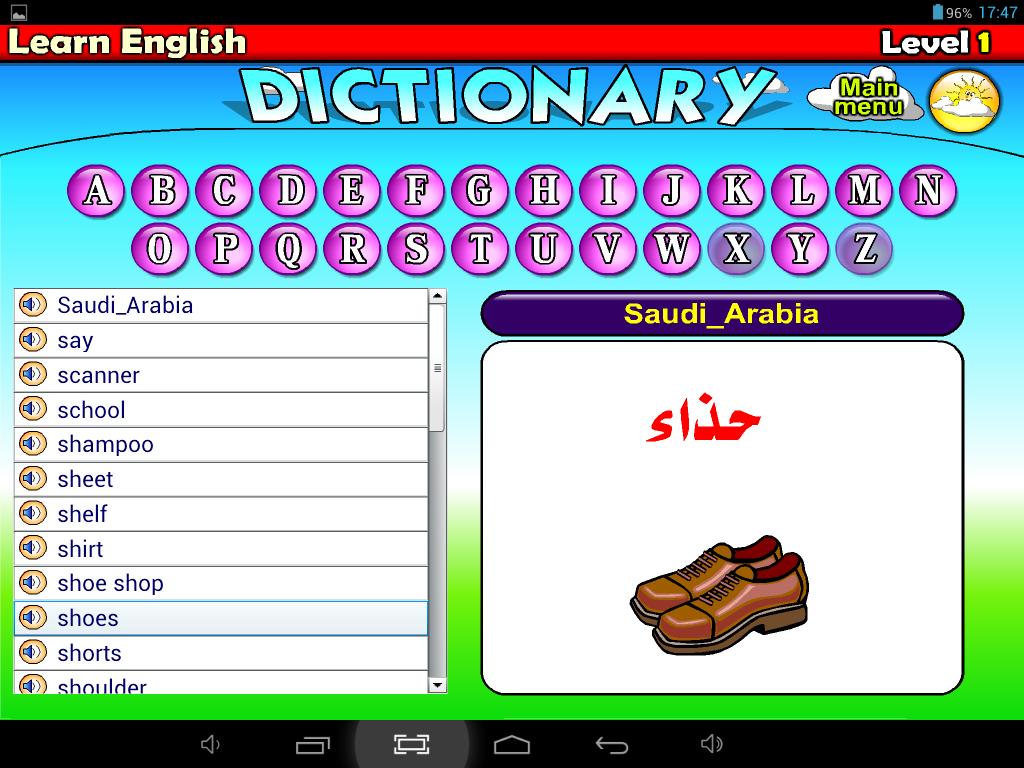 writing app l1 8lw
