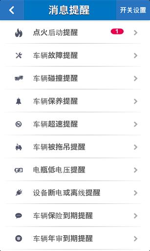 中进通|玩交通運輸App免費|玩APPs