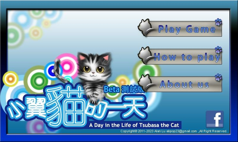 Tsubasa Cat- screenshot