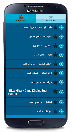 Free All Ringtones for iPhone and Mobile