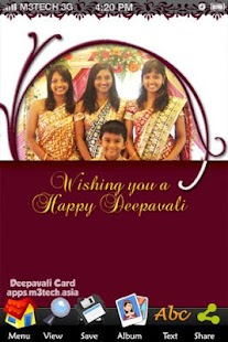 Deepavali Card- screenshot thumbnail