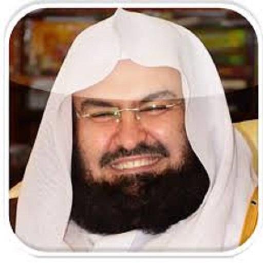 خطب عبد الرحمن السديس