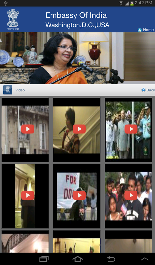 Embassy of India Washington - screenshot