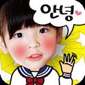 마이콘(사진합성) - 300만 다운로드 모바일포토샵 icon