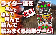 ライダーツムツム★無料暇つぶしゲームのおすすめ画像2