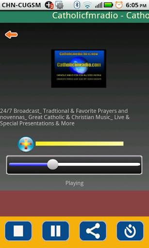 福音廣播電台