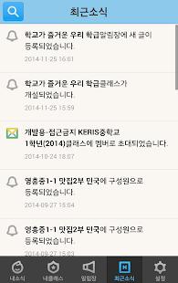 위두랑, wedorang - screenshot thumbnail