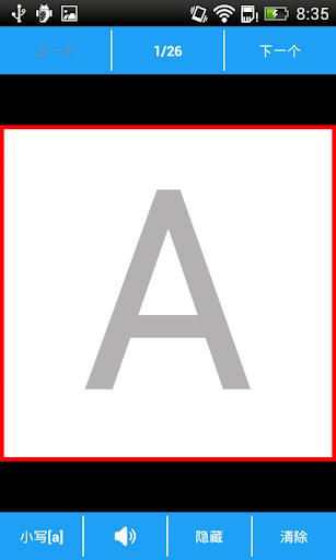 学习ABC