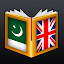 UrduEnglish Dictionary 4.3.089 APK for Android