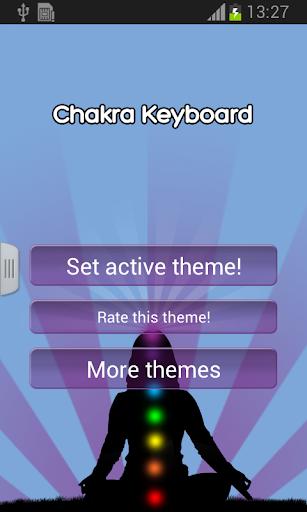 查克拉鍵盤