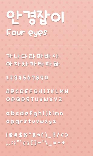 Four eyes Dodol Launcher Font