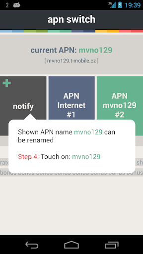 【免費商業App】APN Switch-APP點子