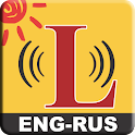U-Learn Russian Teacher icon