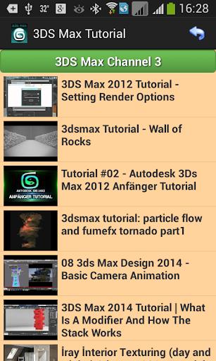 免費下載教育APP 3DS Max Tutorial app開箱文 APP開箱王