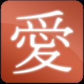 deskArt Chinese Free