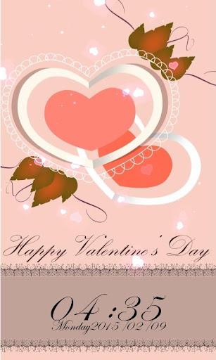2015 Valentine's Day
