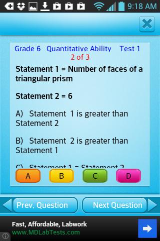 QVprepLite畢業6數學英語