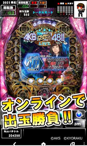 [GP]ぱちんこAKB48 パチンコゲーム