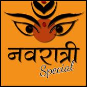 Navratri Aarti
