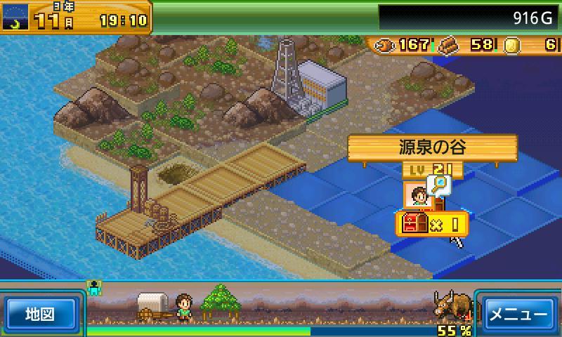 開拓サバイバル島 screenshot #7
