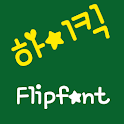 mbcHighKick ™ Korean Flipfont