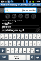 Screenshot of Arabic to Malayalam Dictionary