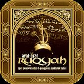 Ayat Pendinding(Ayat Ruqyah)