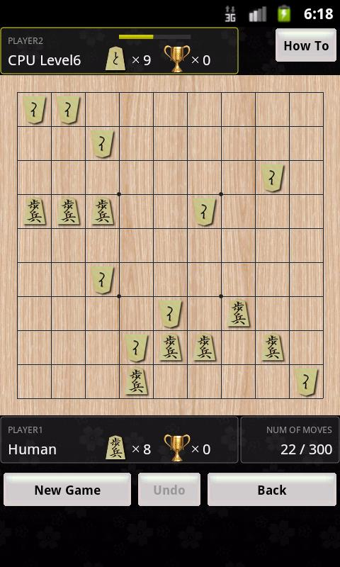 Hasami Shogi - screenshot