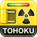 (東北)電力・放射線モニタβ logo