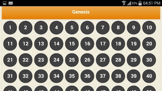 玩書籍App|Amplified Bible Free免費|APP試玩