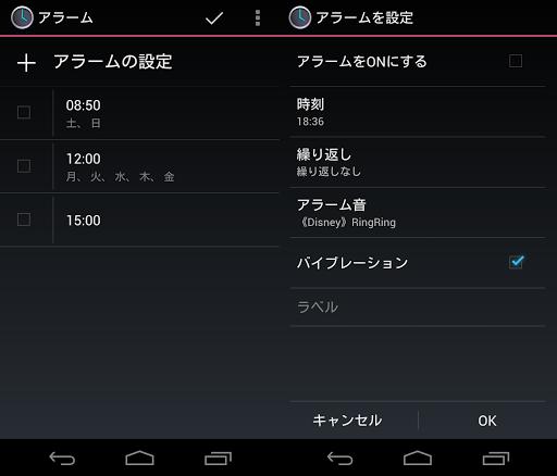 玩個人化App|和風懐中時計・アナログ時計ウィジェット免費|APP試玩
