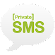 Super Private SMS