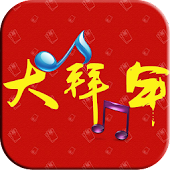 Chinese New Year Ringtones